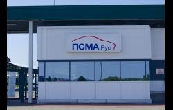 Завод ПСМА Рус в Калуге